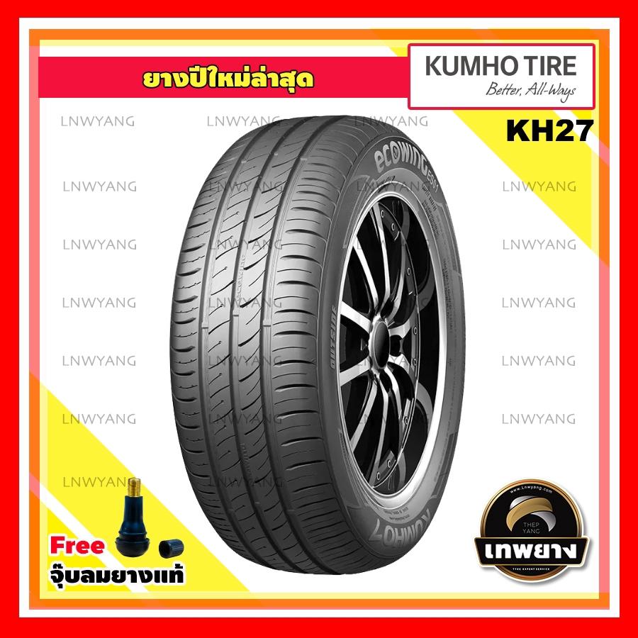 185/65R14 รุ่น KH27 ยี่ห้อ KUMHO ยางรถยนต์ รถเก๋ง รถกระบะ