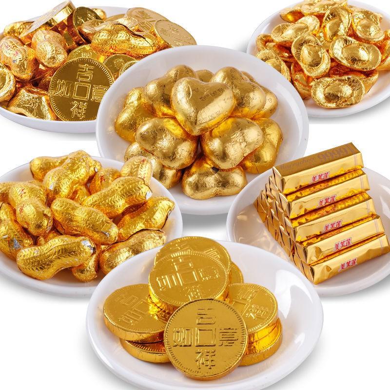 ㍿㍿☜[อร่อยและราคาไม่แพง] เหรียญทอง, ช็อคโกแลต, ทองคำแท่ง, แท่งทองคำ, ช็อคโกแลต, ลูกอมผสม, ของว่าง, ลูกอม