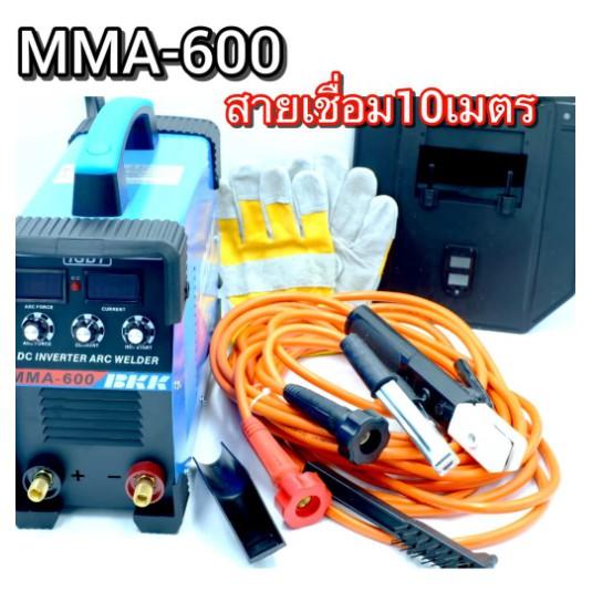 ตู้เชื่อม ตู้เชื่อมไฟฟ้าBKK MMA-600S พร้อมอุปกรณ์สายเชื่อม 10 เมตร