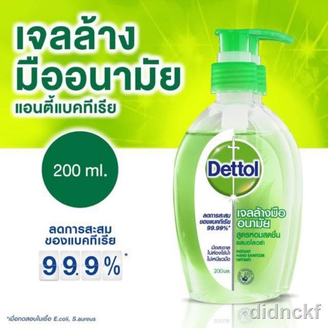 ♧พร้อมส่งจ้า Dettol เดทตอล เจลล้างมืออนามัย 200 มล.
