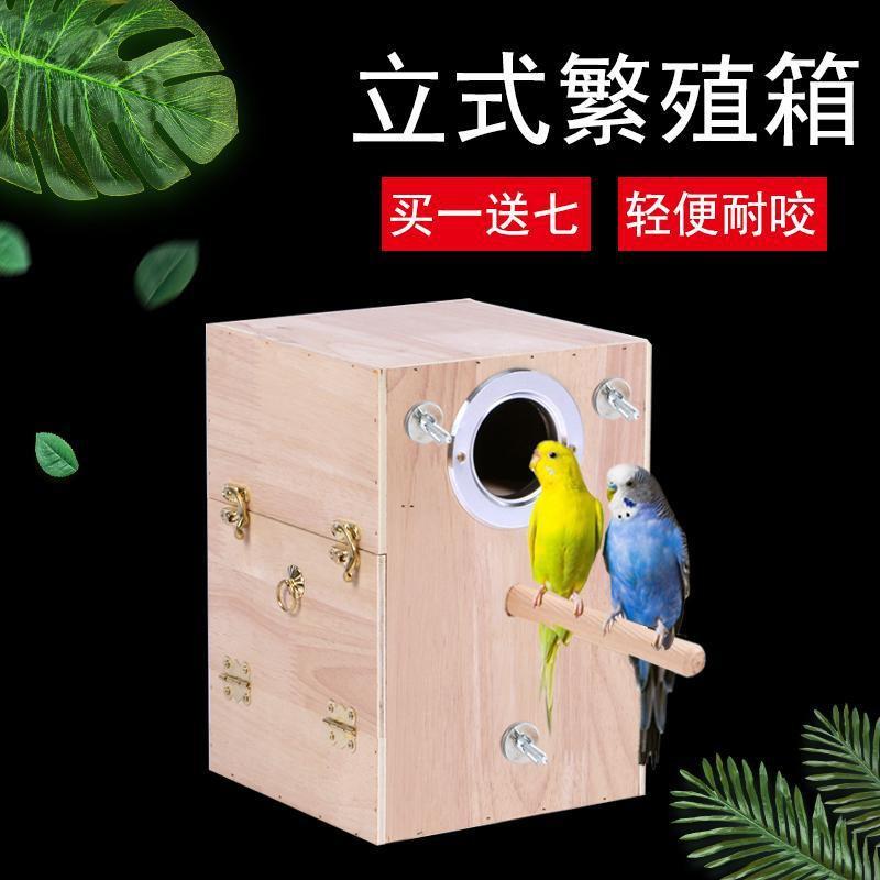 กล่องเพาะพันธุ์นกแก้วแนวตั้งหนังเสือแนวตั้งนกคอกคาทีลรังนกรังนกกรงนกแขวนนอกรังผสมพันธุ์ที่อบอุ่น