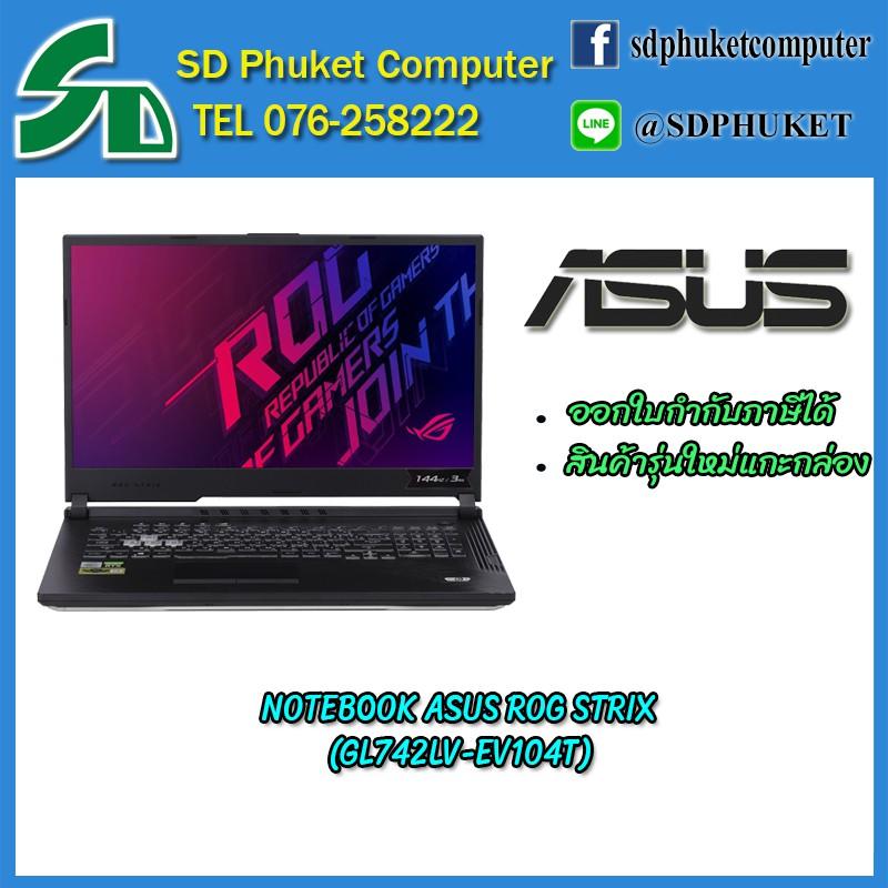 Notebook Asus ROG Strix G17 (GL742LV-EV104T)