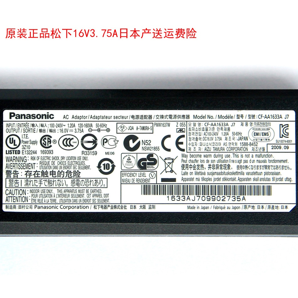 ۩Panasonic Original Panasonic Sonic 16V 3.75A Notebook Power Adapter 60W สายชาร์จคอมพิวเตอร์