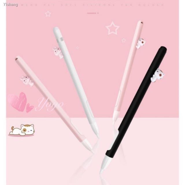 [[พร้อมส่งทุกสี !! ]] Apple Pencil 2 Case เคสปากกาซิลิโคน รุ่นใหม่ บางกว่าเดิม ปลอกปากกาซิลิโคน เคสปากกา