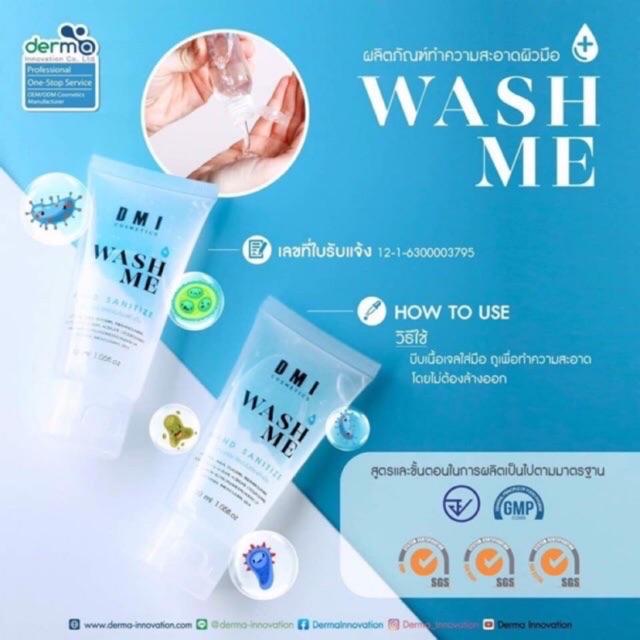 เจลล้างมือแบบพกพา DMI Wash me  50 ml. แอลกอฮอล์เข้มข้น 70 %