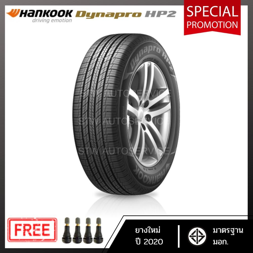 ยางรถยนต์ ยาง HANKOOK DYNAPRO HP2 225/65R17 (RA33)