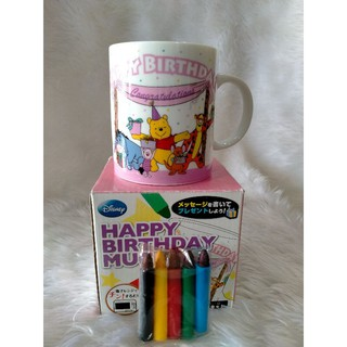 Review แก้ว HAPPY BIRTHDAY MUG POOH