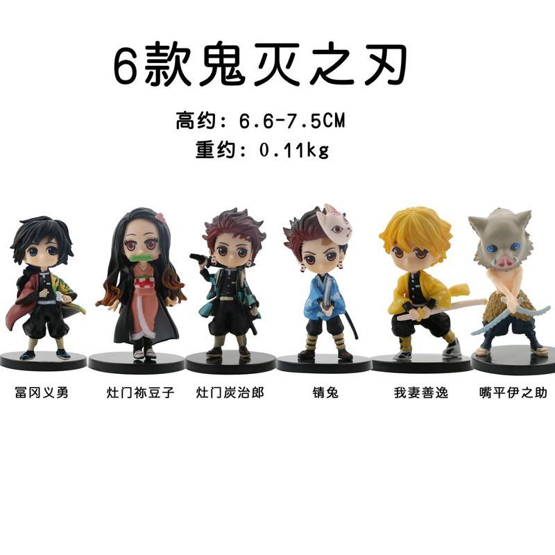 [พร้อมส่ง]○6pcs/set Demon Slayer Tanjirou Zenitsu Huntress  Anime Figurine Japanese PVC Action Figure Toys Model Colle11