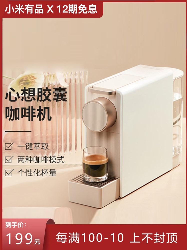 ข้าวฟ่างเครื่องชงกาแฟแคปซูลเครื่องทำนมอิตาลีขนาดเล็กสดบดมินิกาแฟสำนักงาน