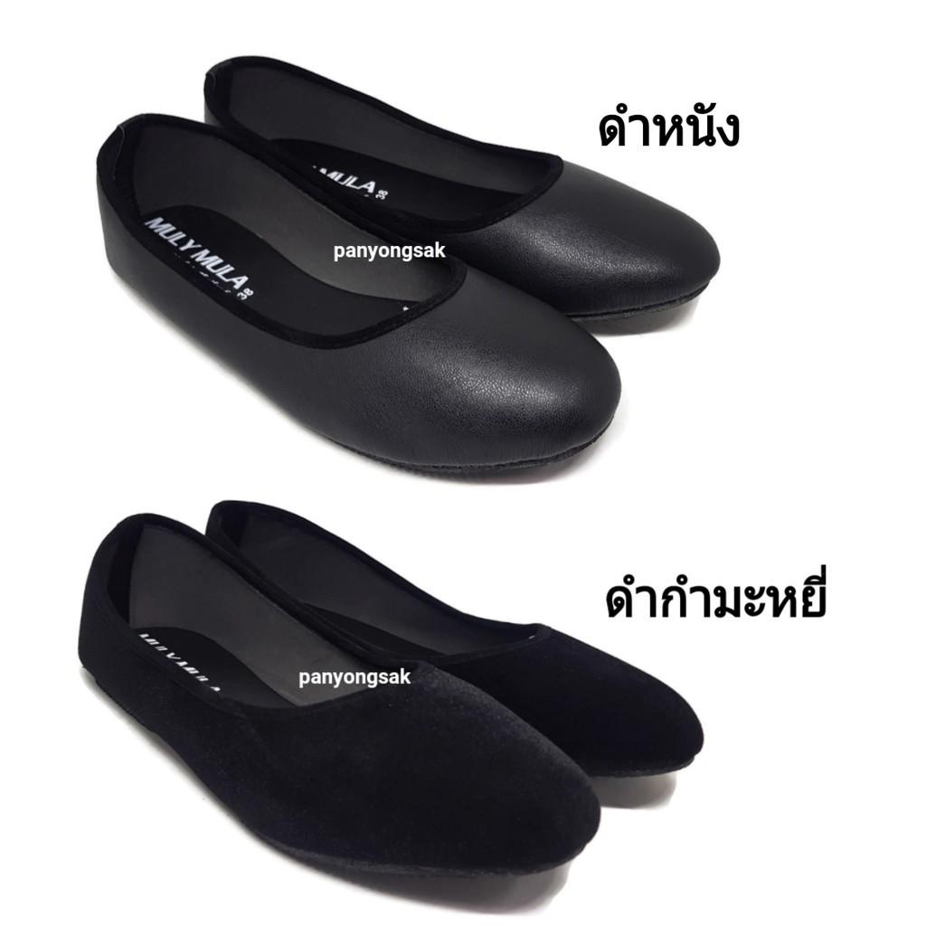 รองเท้าผู้หญิง รองเท้าคัชชู ส้นเตี้ย ส้นแบน รุ่น T19 สีดำ size 36-44