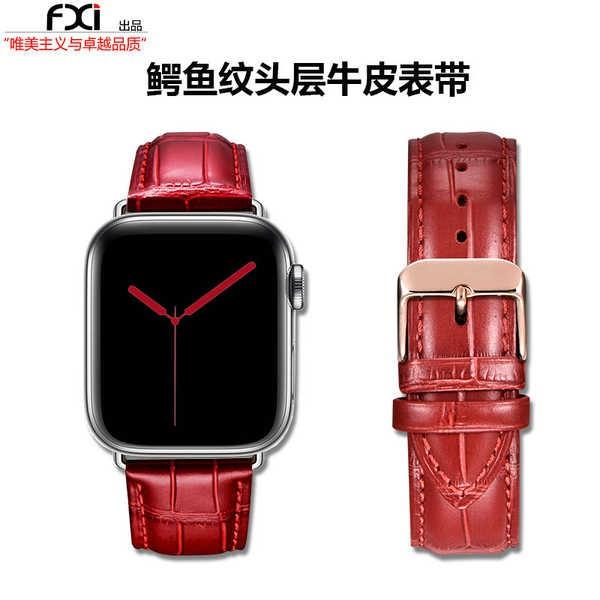 สาย applewatch fxi สายรัดแอปเปิ้ลลายจระเข้สีแดงสาย applewatch น้ำสาย iwatch6543 สาย iwatch หนังหญิงชายอิตาลีชั้นหนึ่งหนั