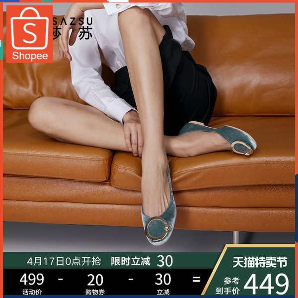 รองเท้าคัชชู ใส่สบาย สำหรับผู้หญิง รุ่นสีเรียบใส่ทำงาน ซัลซ่าซู Chunxia แฟชั่นใหม่ด้านล่างนุ่มตื้นขี้เกียจรองเท้าเด็กแบน