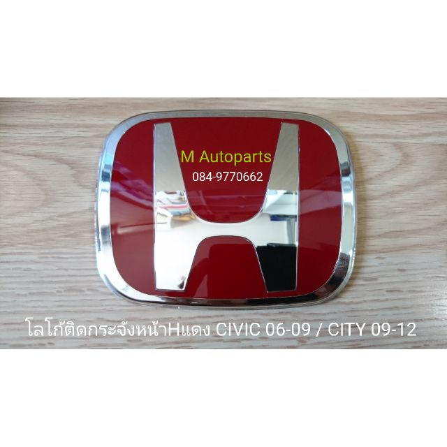 18137-52D00 Idle Air Control Valve for Suzuki Grand Vitara 2001 XL-7 2002-2006 Brown Wooden Board 18137-52D idle Speed Motor