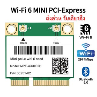 Wifi 6 Dual Band 3000Mbps MPE-AX3000H Wireless Half Mini PCI-E Wifi Card Bluetooth 5.0 802.11ax/ac 2.4Ghz 5Ghz AX200