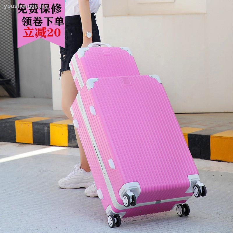 กระเป๋าเดินทางขนาดเล็ก 24 นิ้ว 26 นิ้ว