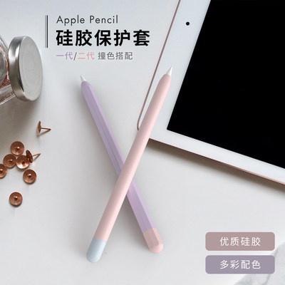 Α☦ปากกาเขียนด้วยมือเหมาะสำหรับ applepencil ปากกาซิลิโคนบางเฉียบ1รุ่น2รุ่นที่สอง iPad ตัวเก็บประจุปากกาชุดแขนป้องกัน