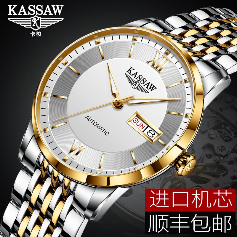 ⚡☻สายนาฬิกา applewatchสายนาฬิกา gshockสวิสแบรนด์เนมแท้นาฬิกาผู้ชายนาฬิกาจักรกลอัตโนมัติธุรกิจน้ำขึ้นน้ำลงกันน้ำเข็มขัดเห
