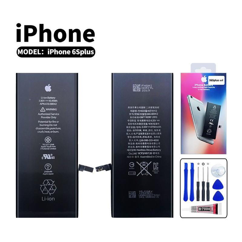 iphone 6s plus โทรศัพท์มือถือ apple iphone6s plus &&(64 gb || 32 gb || 16 gb) โทรศัพท์มือถือ apple ไอโฟน ไอโฟน6s พลัส