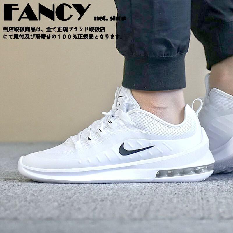 Nike Air Max Axis wms AA2146-100 รองเท้าวิ่งออกกำลังกายสีขาวทั้งหมดรองเท้าผ้าใบรองเท้าลำลองรองเท้าผู้หญิงเบาะลม