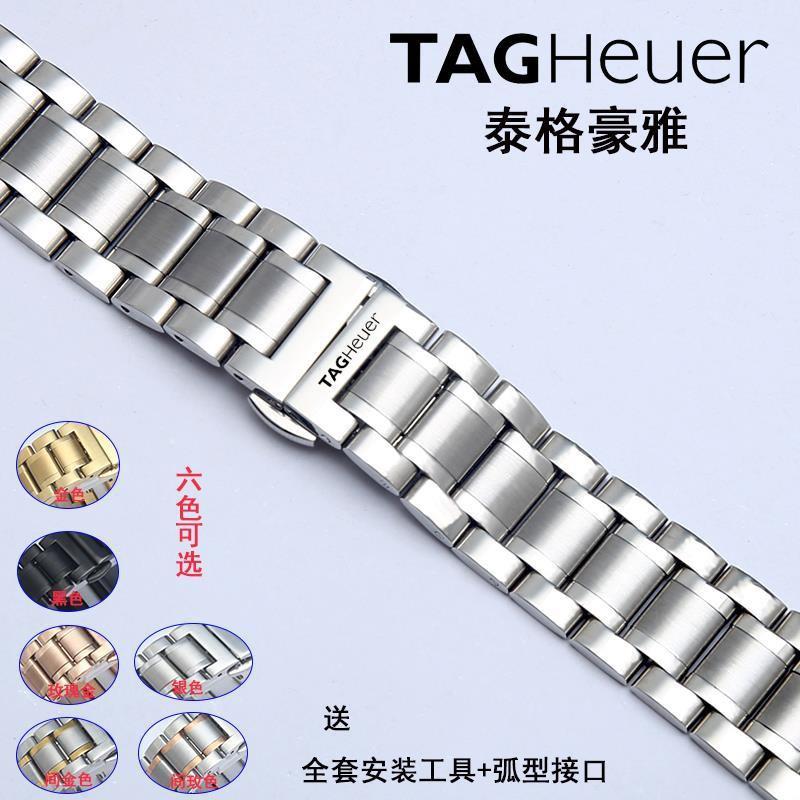 นาฬิกา Tag Heuer สายเหล็กสายนาฬิกาข้อมือผีเสื้อสำหรับผู้ชายสายนาฬิกา Carrera Sol
