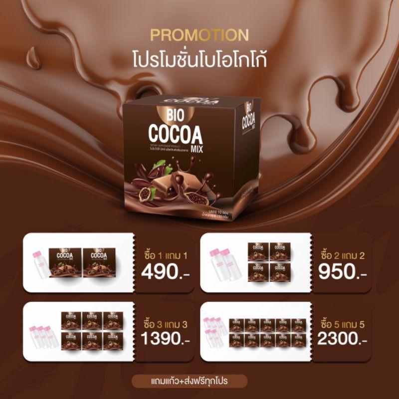 Bio cocoa  โกโกดีท๊อก (แท้ 100%)
