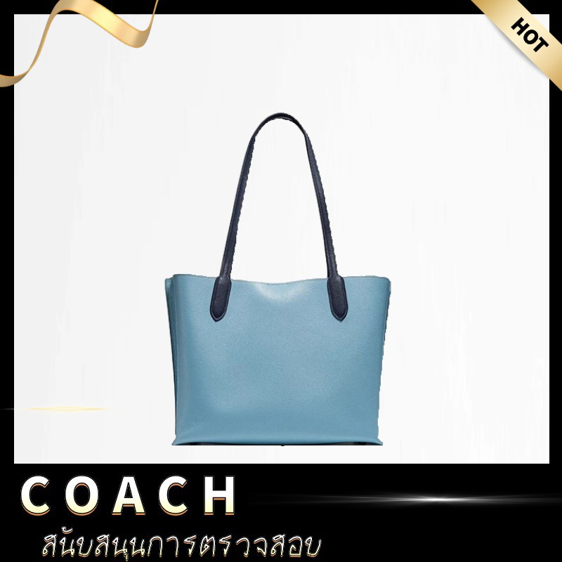 coach ของแท้ กระเป๋าถือ กระเป๋า ผู้หญิง กระเป๋าสะพายข้าง bag กระเป๋าสะพายข้าง bag กระเป๋าสะพาย coach ของแท้