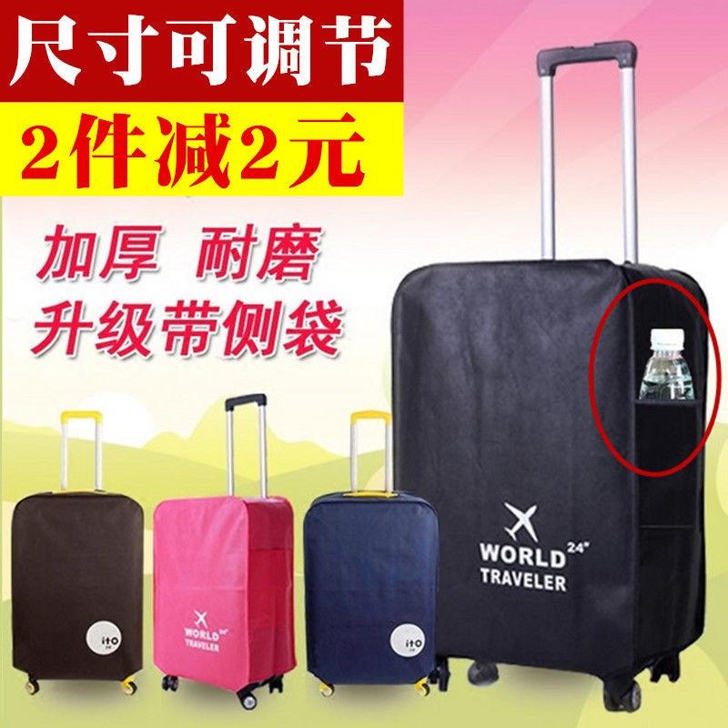 ขายร้อนกระเป๋าหนาสวมทนกรณีหนัง20 24 28นิ้วดึงกระเป๋าเดินทางฝาครอบป้องกันฝุ่นกันน้ำ