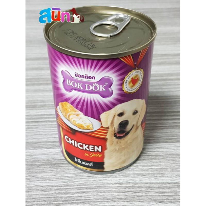 BOKDOK บ็อกด็อก อาหารสุนัข 400g (1กระป๋อง)