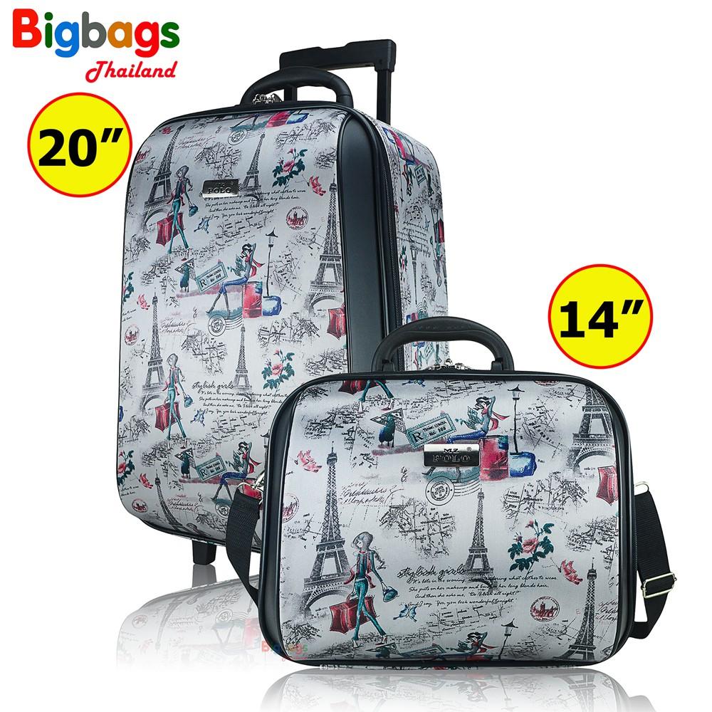 BigBagsThailand กระเป๋าเดินทาง ล้อลาก MZ Polo เซ็ตคู่ 20 นิ้ว/14 นิ้ว Style France Paris Code FA7702 new arrival