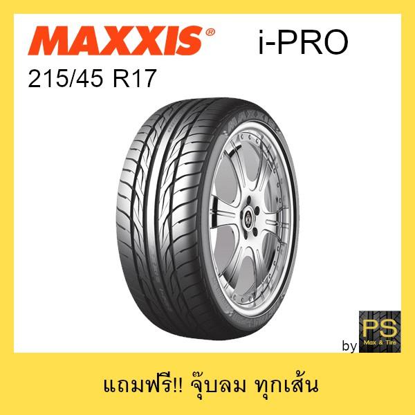 MAXXIS รุ่น i-PRO ขนาด 215/45 R17 ยางรถยนต์