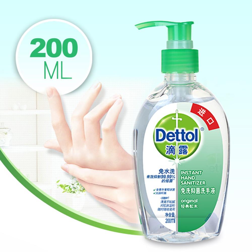 Dettol เดทตอล เจลล้างมืออนามัย 200 มล. แบบหัวปั๊ม ถ้าสินค้าไม่แท้ หรือไม่พอใจสินค้า ยินดีคืนเงินเจลอาบน้ำ