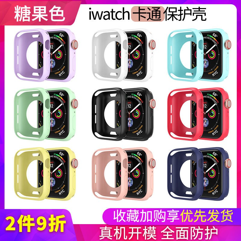 ❤【Promotion】Suitable for applewatch6/5 protective shell iwatch Apple watch case 44/40/38/42mm4/3/2 generation