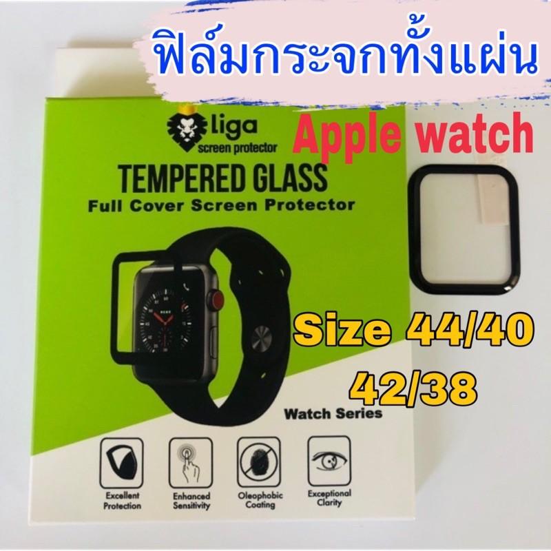 สาย applewatch applewatch series 6 ฟิล์มกระจกกันรอย Apple Watch series 6/5/ 4 กาวเต็ม Liga(ลีก้า)