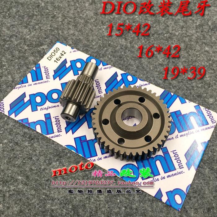 เฟืองเกียร์ อะไหล่สําหรับรถจักรยานยนต์ Honda Dio 18 28 Zx 34 35 15 16x42