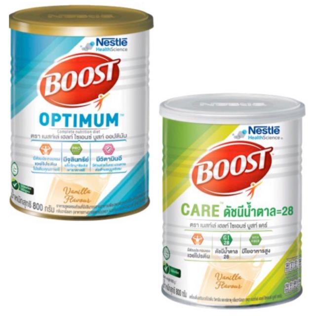 Boost Optimum (Nutren) บูสท์ ออปติมัมและบูสท์ แคร์ อาหารสำหรับผู้สูงอายุขนาด 800 กรัม(1กระป๋อง)