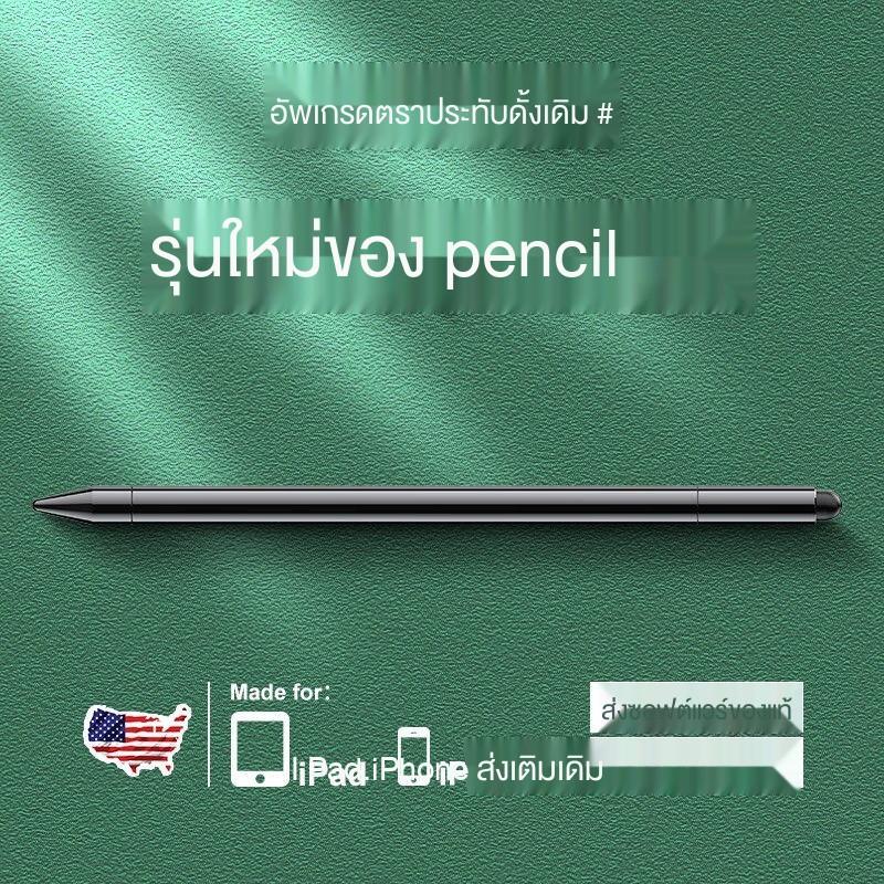 applepencil applepencil 2 ปากกาทัชสกรีน android สไตลัสb ☑┇Touch screen pen, mobile phone, tablet, Apple Android, ipad