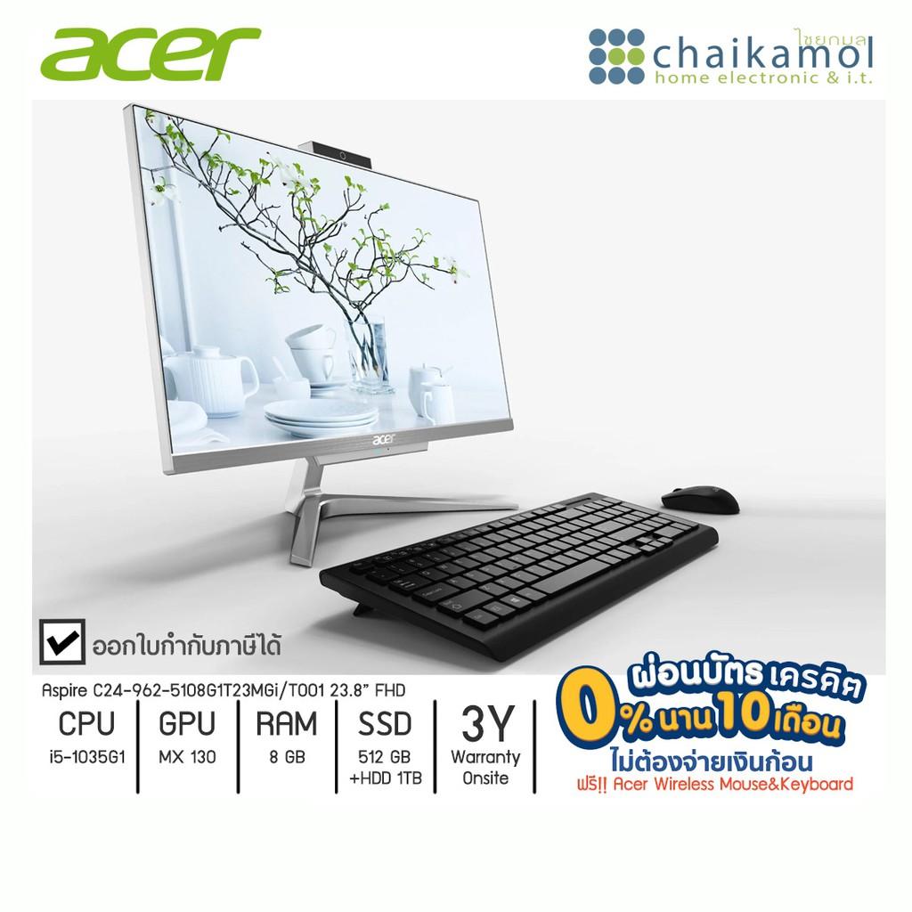 """[ผ่อน0%10ด] Acer Aio All in one C24-962-5108G1T23MGi/T001 23.8"""" FHD /i5-1035G1/8GB/ 1TB+SSD 512GB / Win10 / 3Y onsite"""