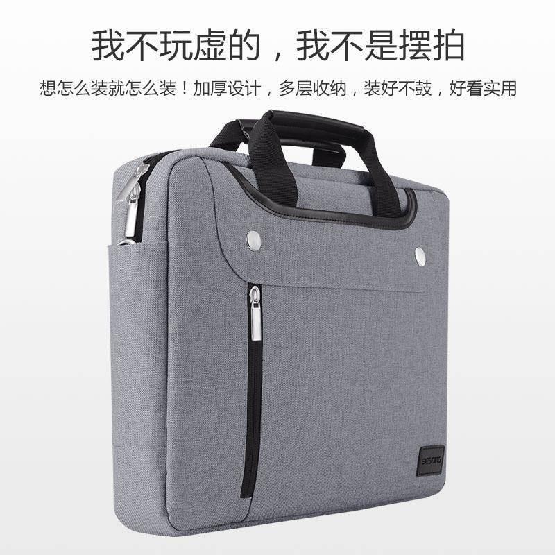 กระเป๋าโน๊ตบุ๊ค ◈13.3 / 14 / 15.6 นิ้วกระเป๋าคอมพิวเตอร์ Shenzhou Ares Z โน๊ตบุ๊คช่าง T90 Ling Yue กระเป๋าเดินทางกล่อง✰