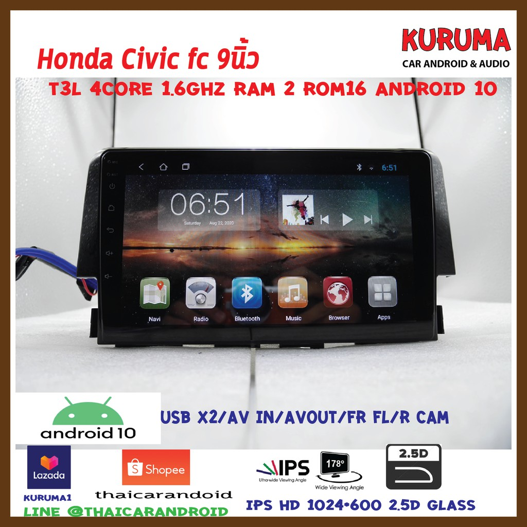 จอ Android Honda Civic FC 9นิ้ว ips hd 2.5d กันรอย CPU T3 4CORE RAM2 ROM16 ANDROID 10 AV OUT