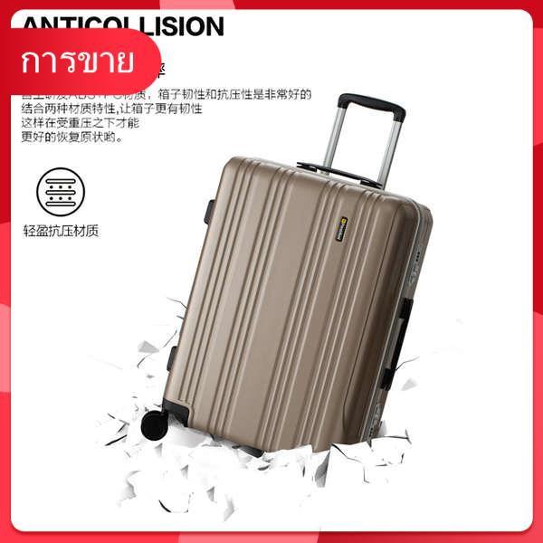 ประธาน Lingxiu กรอบอลูมิเนียมรถเข็นกรณีล้อสากลหญิงเบาพิเศษ 20 นิ้ว 24 กระเป๋าเดินทาง 26 นิ้วกระเป๋าเดินทางชาย