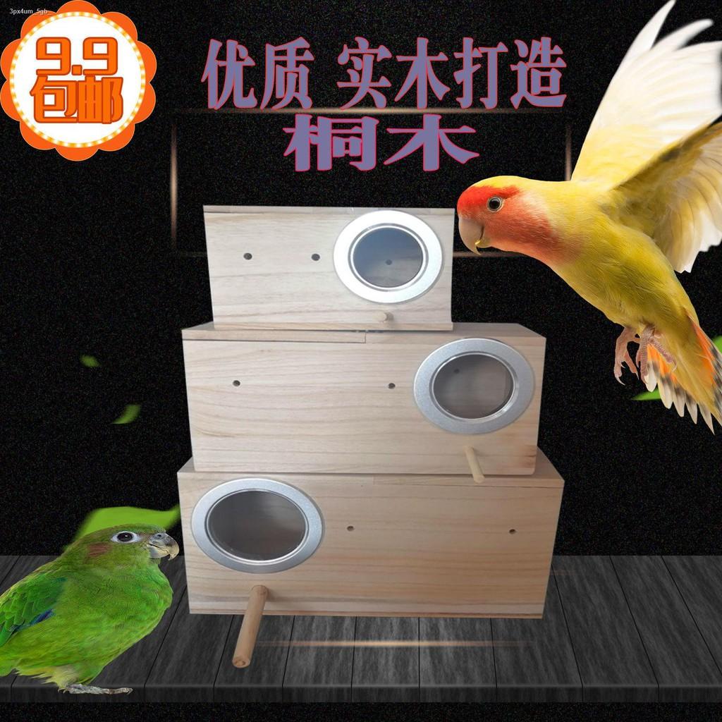 กระเป๋าเป้สัตว์เลี้ยงกล่องเพาะพันธุ์นกแก้วหนังเสือดอกโบตั๋น Xuanfeng พระกล่องเจาะรังนก ใช้อุปกรณ์ฟักไข่และความอบอุ่น