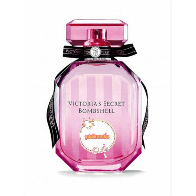 น้ำหอมแบรนด์เนม Victoria's Secret Bombshell