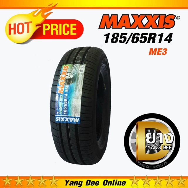 ยาง Maxxis 185/65R14 รุ่น ME3  1 เส้น