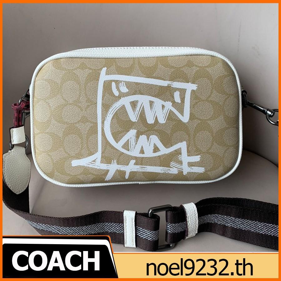 coach กระเป๋าสะพายข้าง /1505 / กระเป๋าผู้หญิง / กระเป๋าสะพายข้าง / crossbody bag/กระเป๋าสะพายข้างผู้หญิง
