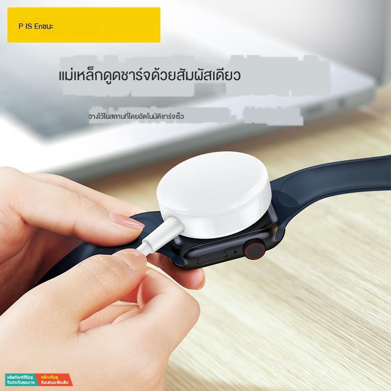 【เครื่องชาร์จ】PISEN สำหรับเครื่องชาร์จ Apple Watch universal iwatch5 / 4/3/2/1 รุ่น applewatch series4 แม่เหล็กไร้สาย
