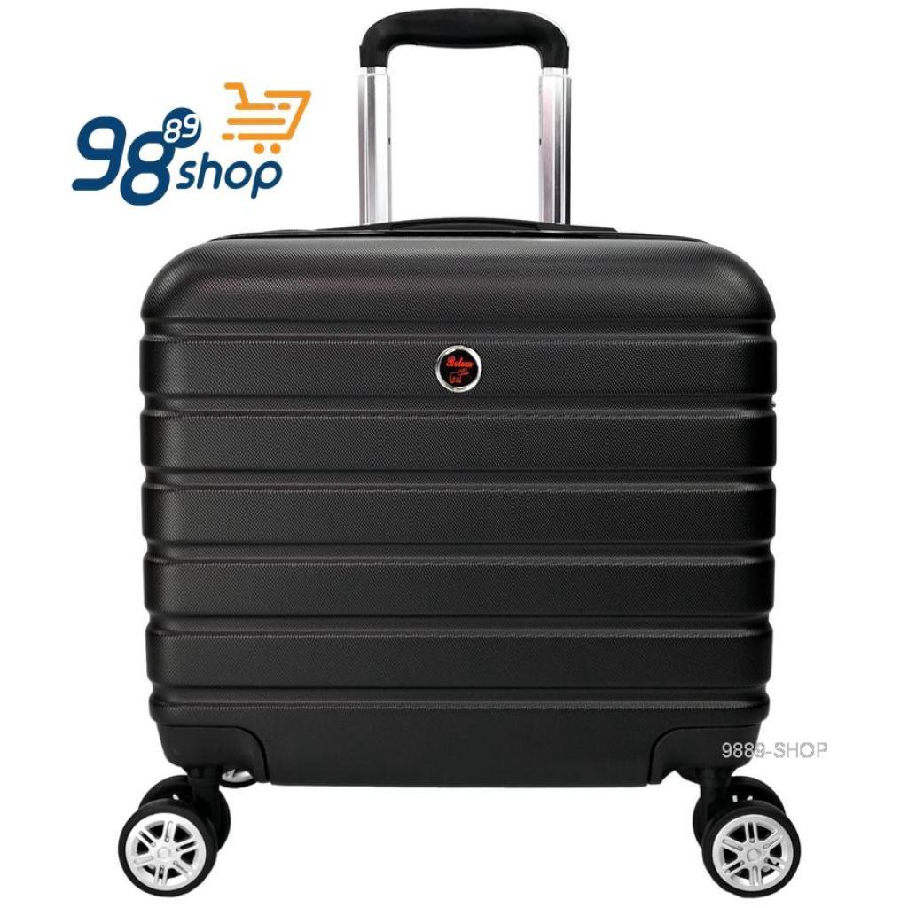 Bolom กระเป๋าเดินทางล้อลาก 16 นิ้ว 4 ล้อคู่ หมุนรอบ 360° ABS รุ่น BL2019olom กระเป๋าเดินทางล้อลาก 16 นิ้ว 4 ล้อคู่ หมุนร