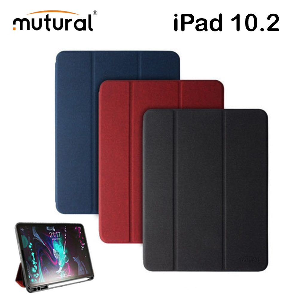 iPad 10.2 (2019/2020) - Mutural เคสฝาพับ (มีช่องใส่ปากกา) Case Filp Cover With Apple Pencil Holder แท้