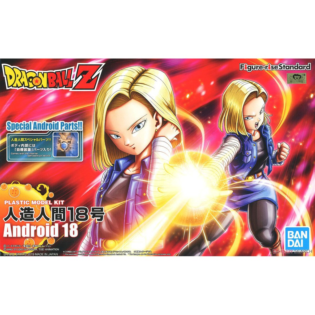 FIGURE-RISE STANDARD ANDROID NO. 18 (RENEWAL VERSION)
