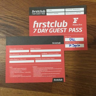 Firstclub 7 Day Guest Pass Fitness First (All Club)