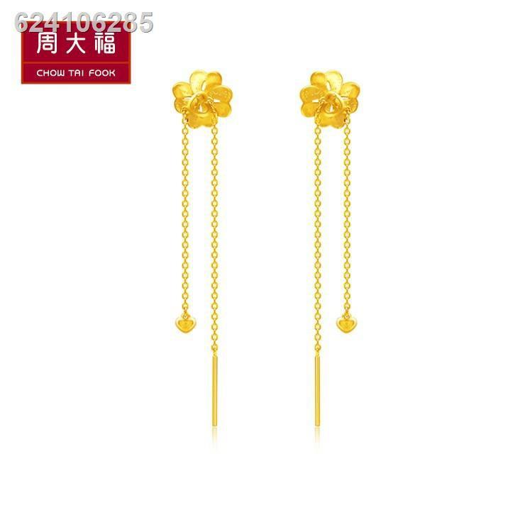 ☌Chow Tai Fook Flower and Moon Festival ต่างหูโคลเวอร์สี่แฉกทองคำบริสุทธิ์ราคา F211546 Zhen Pin Jiali